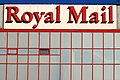 """Royal Mail"" sign, Belfast - geograph.org.uk - 1716095.jpg"