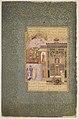 """Shaikh San'an beneath the Window of the Christian Maiden"", Folio18r from a Mantiq al-tair (Language of the Birds) MET ISL97.jpg"