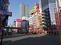 (20130309)万世橋からゲーマーズ秋葉原本店。 - panoramio.jpg