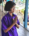 (Vandana) Ban Hat Suea Ten School.jpg