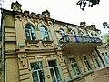 Административное здание городского электрического транспорта..JPG