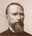 Александров П. А..jpg