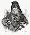Архимандрит Соловецкого монастыря Феофан Комаровский.jpg