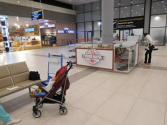Anapa Airport - Departure gates at new terminal building