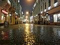 """Банк, кафе """"Габсбург"""" на вечірній вулиці Кобилянської.JPG"""