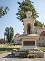 Братська могила жертв НКВС в Жовкві.jpg
