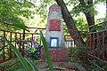 Братська могила радянських воїнів, село Гаврилівка.jpg