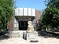 Братська могила радянських воїнів і пам'ятник воїнам-землякам, Мангуш, Донецька область.jpg