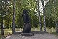 Братська могила учасників громадянської війни59-250-0001.jpg
