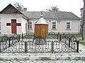 Будинок Домровського, Дубно (5).jpg