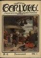 Вершины. Журнал литературно-художественный. №17. (1915).pdf