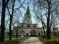 Въездные ворота в Коломенском.JPG