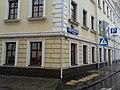 Главный дом усадьбы Шереметева Д. Н., Москва 03.jpg