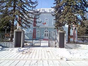 Голубой_дворец_в_Цетине