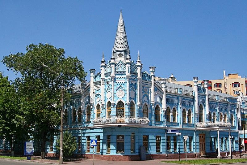 Готель «Слов'янський» (місто Черкаси). © SNCH, ліцензія CC-BY-SA-4.0