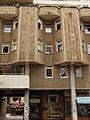 Департамент містобудування та архітектури.Архітектурно -планувальне бюро.м Івано-Франківськ.JPG