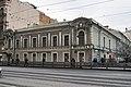 ДомМусина-Пушкина.jpg