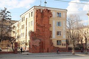У стен его дома был остановлен Гитлер.  17 октября - 100 лет со дня рождения Якова Павлова