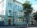 Дом на Сумской ул. - panoramio.jpg