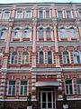 Дом на Чапаева 6 -2.JPG