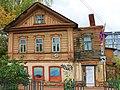 Дом 45 по улице Студеной, фасад.jpg