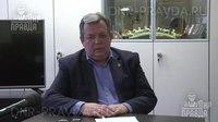 File:Интервью с Игорем Антиповым.webm