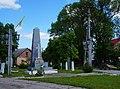 Копичинці Пам'ятний знак воїнам-землякам, які загинули в роки Другої світової війни.jpg