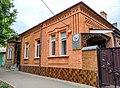 Кропивницький вул. Михайлівська, 19.jpg