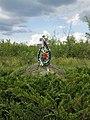 Манжелія. Хрест у пам'ять жертв голодомору.jpg
