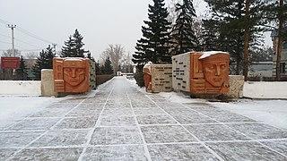 Ust-Abakan Urban-type settlement in Khakassia, Russia