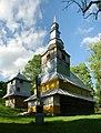 Миколаївська церква (дер.), Подобовець 2.jpg