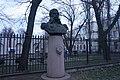 Миколаїв (1057) Бюст адмірала Г. І. Бутакова.jpg