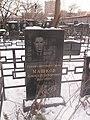 Могила Героя Советского Союза Алексея Машкова.JPG