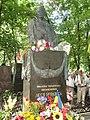 Монумент на похованнi Лесі Українки.jpg