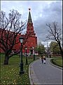 Москва, Кремль - panoramio (2).jpg
