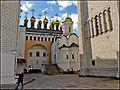 Москва. Кремль - panoramio.jpg