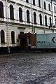 М-н Вірменський Ринок, 5 IMG 9326.jpg