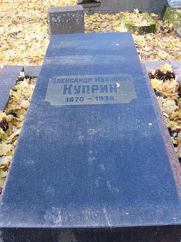 Надгробие А.И.Куприна на Литераторских мостках