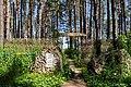 Национальный парк Нижняя Кама Урочище Красная горка (2).jpg