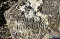 Непран Вячеслав, Осинівські піщаники, геологічна Пам'ятка природи, 44-233-5002, 49°33'14.4N 39°04'09.7E (9).jpg