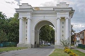 Novhorod-Siverskyi - Image: Новгород Сіверський. Тріумфальна брама
