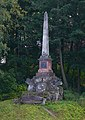 Обелиск в память основания Павловска(лето).jpg
