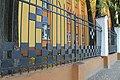 Ограда на Верхневолжской набережной, 21.jpg
