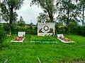 Олонецкий р-н, Ильинский, братская могила ВОВ.jpg