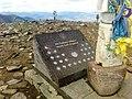 Пам'ятний знак «Птахи волі», гора Говерла, Івано - Франківська обл.jpg