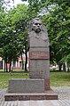 Пам'ятникКропивницькому P1480830 вул. Дворцова (Леніна), 4.jpg