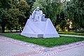 Пам'ятник Тарасу Шевченку у Полтаві.jpg