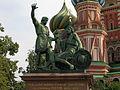 Памятник Минину и Пожарскому .jpg