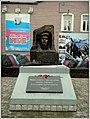 Памятник воинам интернационалистам - panoramio.jpg