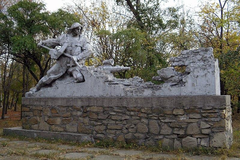 File:Памятник шахтёрам-гидромониторщикам (Луганск).JPG